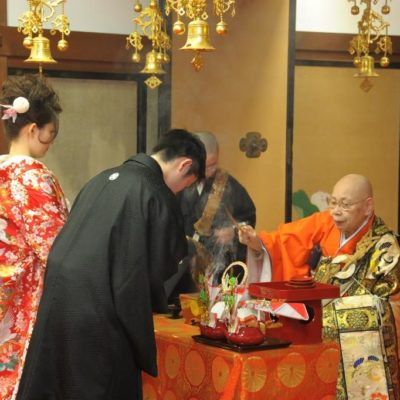 TRADITIONAL CEREMONY1画像